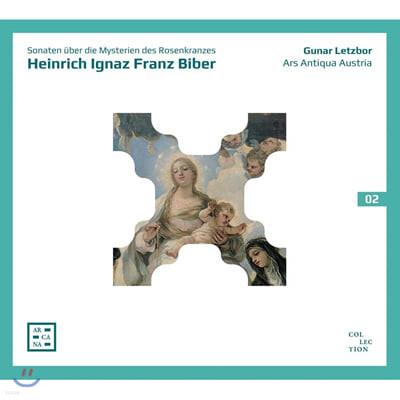 Gunar Letzbor 비버: 로자리오 소나타 [묵주 소나타] (Biber: Mystery Sonatas / Rosary Sonatas)