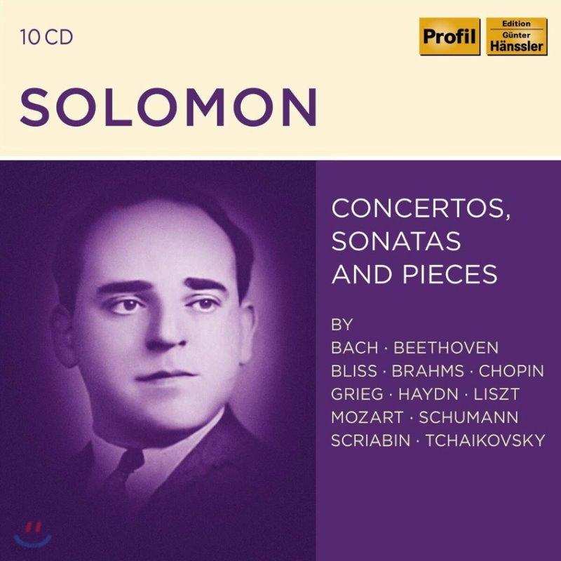 Solomon 솔로몬이 연주하는 피아노 협주곡, 소나타, 소품들 (Concertos, Sonatas, Pieces)
