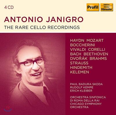 Antonio Janigro 하이든: 첼로 협주곡 2번 / 베토벤: '대공' 트리오 7번, 첼로 소나타 3번 - 안토니오 야니그로