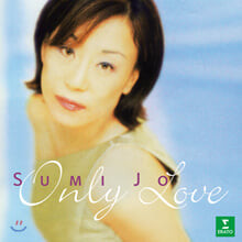 조수미 (Sumi Jo) - Only Love [LP]