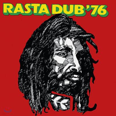 The Aggrovators (아그로베이터즈) - Rasta Dub '76 [LP]