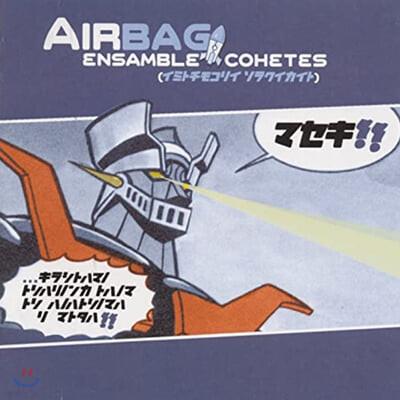 Airbag (에어백) - Ensamble Cohetes [투명 블루 컬러 LP]