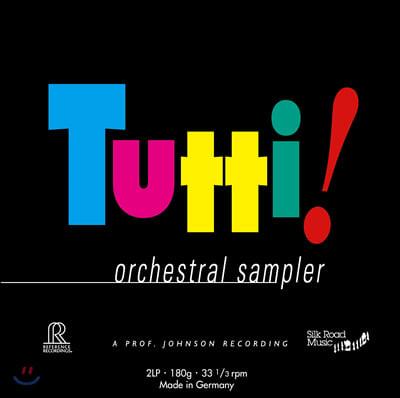 Tutti! Orchestral Sampler 투티! 오디오파일 샘플러 [2LP]