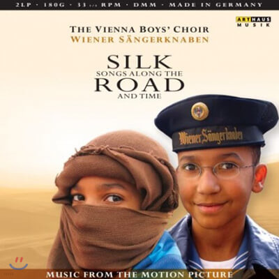 빈 소년합창단 월드 뮤직 프로젝트 (Vienna Boys' Choir - Silk Road) [2LP]