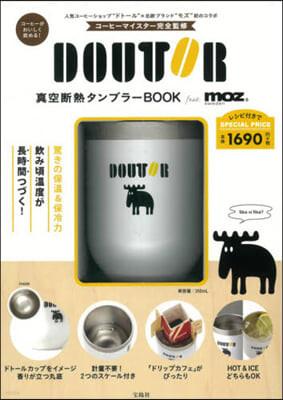 DOUTOR 眞空斷熱タンブラ-BOOK feat. moz