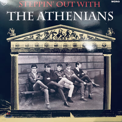 Athenians (아테니안스) - Steppin' Out With The Athenians [LP]