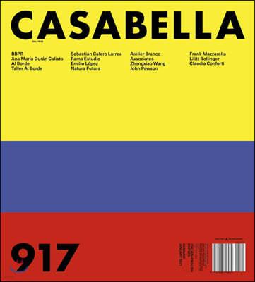 Casabella (월간) : 2021년 1월