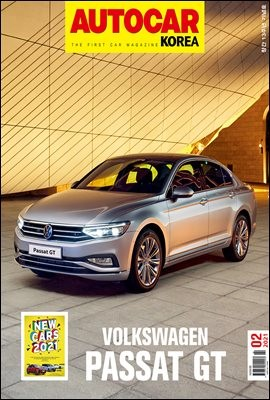 오토카 코리아 Autocar Korea 2021년 2월
