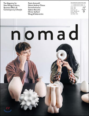 NOMAD (반간지) : 2021년 No.9