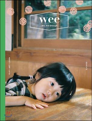 위 매거진 Wee magazine (격월간) : Vol.24 [2021]