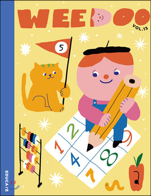 위 두 매거진 Wee Doo kids magazine (격월간) : Vol.13 [2021]