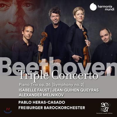 Isabelle Faust 베토벤: 삼중 협주곡, 교향곡 2번 (Beethoven: Triple Concerto Op.56, Symphony Op.36)