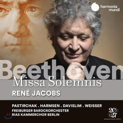Rene Jacobs 베토벤: 장엄 미사 (Beethoven: Missa Solemnis Op.123)