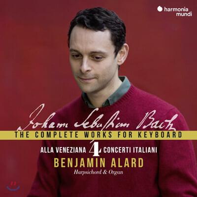 Benjamin Alard 바흐: 건반 음악을 위한 작품 전곡 4집 (Bach: Complete Keyboard Edition Vol. 4)
