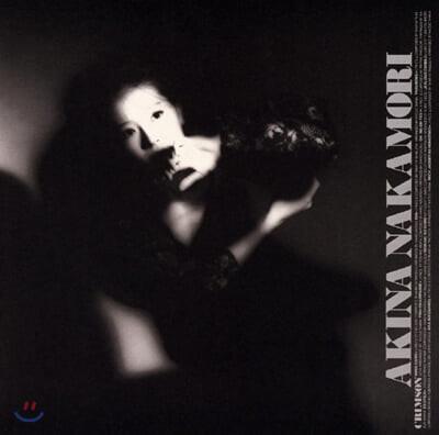 Nakamori Akina (나카모리 아키나) - 10집 Crimson [LP]