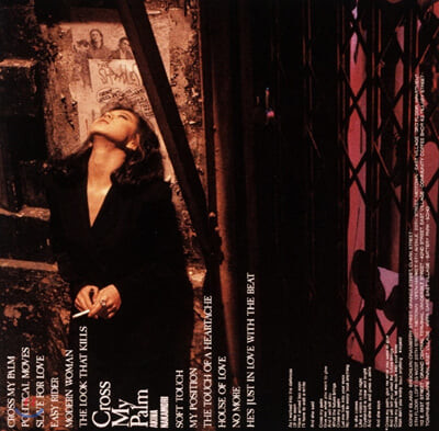 Nakamori Akina (나카모리 아키나) - 11집 Cross My Palm [LP]
