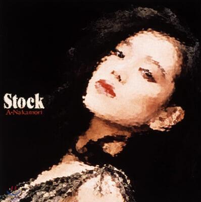 Nakamori Akina (나카모리 아키나) - 12집 Stock [LP]