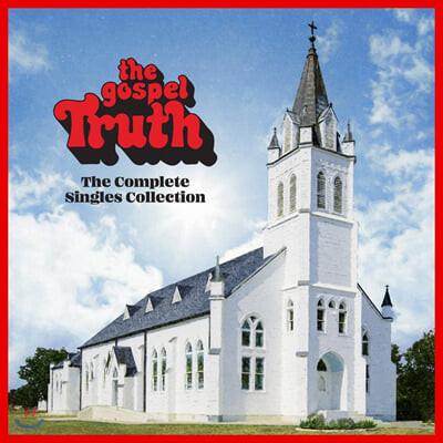 가스펠 음악 모음 (The Gospel Truth: Complete Singles Collection) [3LP]