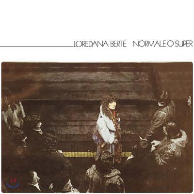 Loredana Berte (로레다나 베르테) - Normale O Super [화이트 컬러 LP]