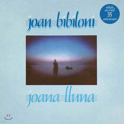 Joan Bibiloni (후안 비빌로니) - Joana Lluna [LP]