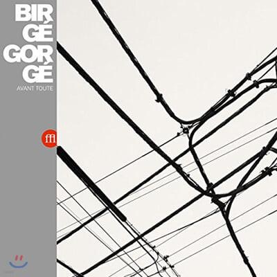 Birge / Gorge (장 자크 비르게 / 프란시스 조지) - Avant Toute [화이트 & 블랙 스플래터 컬러 LP]