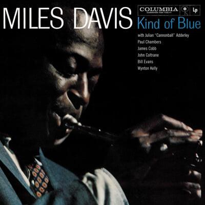Miles Davis (마일즈 데이비스) - Kind of Blue [투명 컬러 LP]