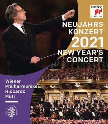Riccardo Muti 2021 빈 신년음악회 - 리카르도 무티, 빈필 (New Year's Concert 2021) [Blu-ray]