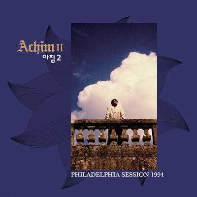 아침 2집 - Philadelphia Session 1994
