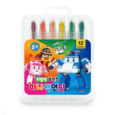 로보카폴리 미니 색연필 12색