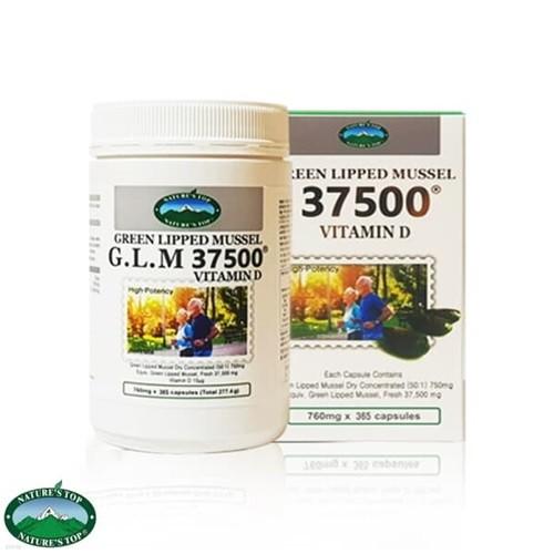네이쳐스영 GLM 37500 초록홍합 비타민D (12개월...