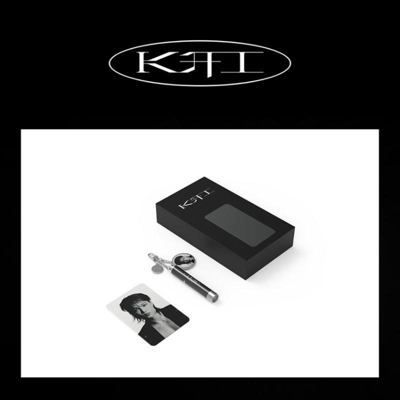 카이 (KAI) - 포토 프로젝션 키링