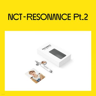 NCT - 포토 프로젝션 키링