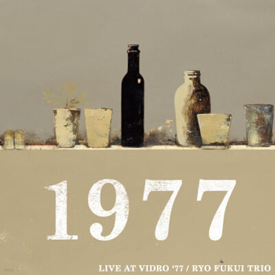 Ryo Fukui (후쿠이 료) - Live at Vidro'77 [2LP]
