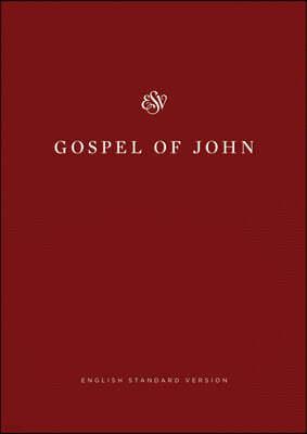 ESV Gospel of John, Share the Good News Edition