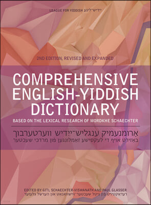 Comprehensive English-Yiddish Dictionary: Revised and Expanded