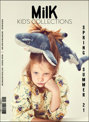 Milk Kids Collection (반년간) : No. 24