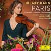 힐러리 한 바이올린 연주 모음집 (Hilary Hahn: Paris)