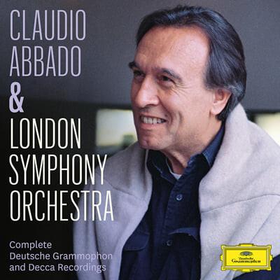 Claudio Abbado / LSO 클라우디오 아바도, 런던 심포니 오케스트라 - DG & 데카 레이블 녹음집