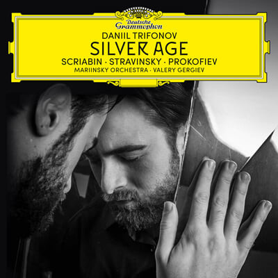 Daniil Trifonov 스트라빈스키 / 프로코피예프 / 스크리아빈 - 다닐 트로포노프 (Silver Age) [4LP]