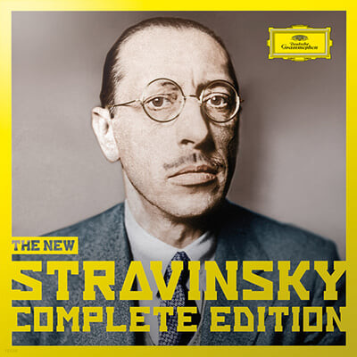 DG 스트라빈스키 작품 전집 (Deutsche Grammophon - Stravinsky: The New Complete Edition)