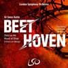 Simon Rattle 베토벤: 감람산 위의 그리스도 (Beethoven: Christus am Olberge Op.85)