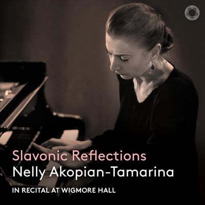 Nelly Akopian-Tamarina 쇼팽: 마주르카 (Chopin: Mazurkas)