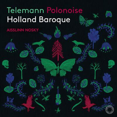 Holland Baroque 텔레만: 폴로네이즈 (Telemann: Polonaise)