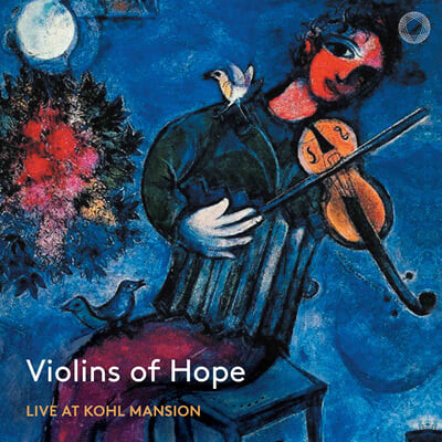 Sasha Cooke / Daniel Hope '희망의 바이올린' (Violins of Hope)