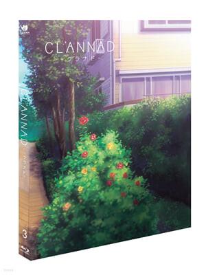 클라나드 1기 TV시리즈 VOL.3 + 우리말 녹음 포함 18th 얼티밋 팬 에디션 (1Disc 11~15화) + 우리말 녹음 포함 얼티밋 팬 에디션 (Ultimate Fan Edition) : 블루레이