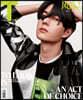 T-magazine  (월간) : 2021년 2월호 (중국어판) : 왕이보 화보 수록 (포스터 2장 / 지관통)
