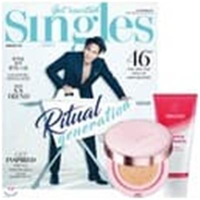 Singles 싱글즈 (월간) : 2월 [2021] (부록없음)