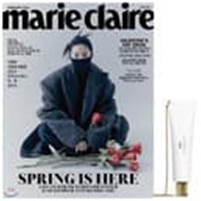 marie claire 마리끌레르 A형 (여성월간) : 2월 [2021] (부록없음)