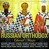 Rybin Choir 러시아 정교회 종교 합창곡 (Russian Orthodox Choral Music)