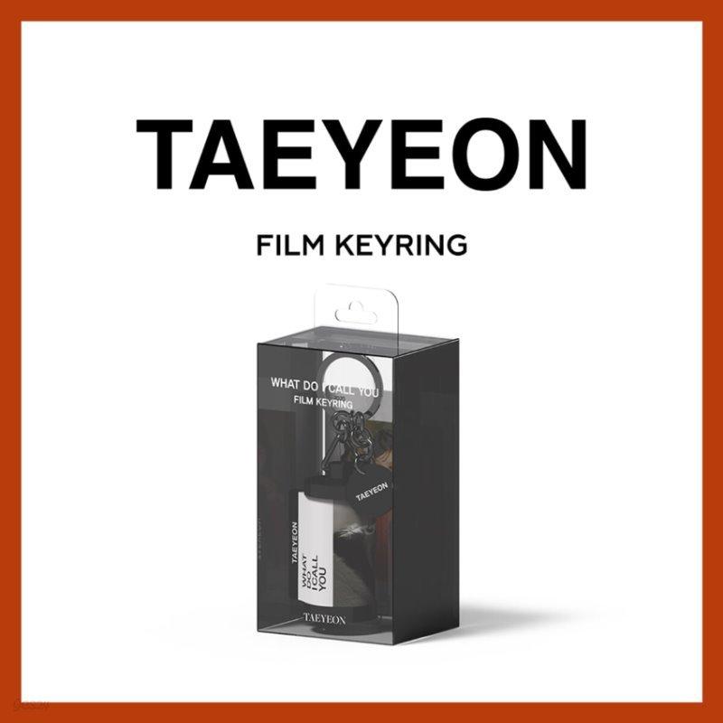 태연(TAEYEON) - FILM KEYRING [주문제작 한정반]